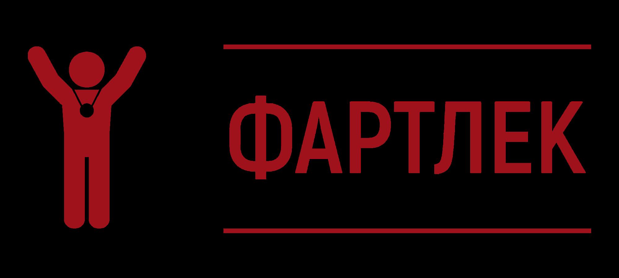 Спортивные ивенты в Украине