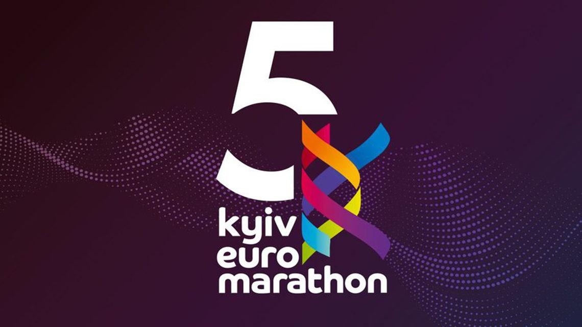 Киев Евро Марафон 2021
