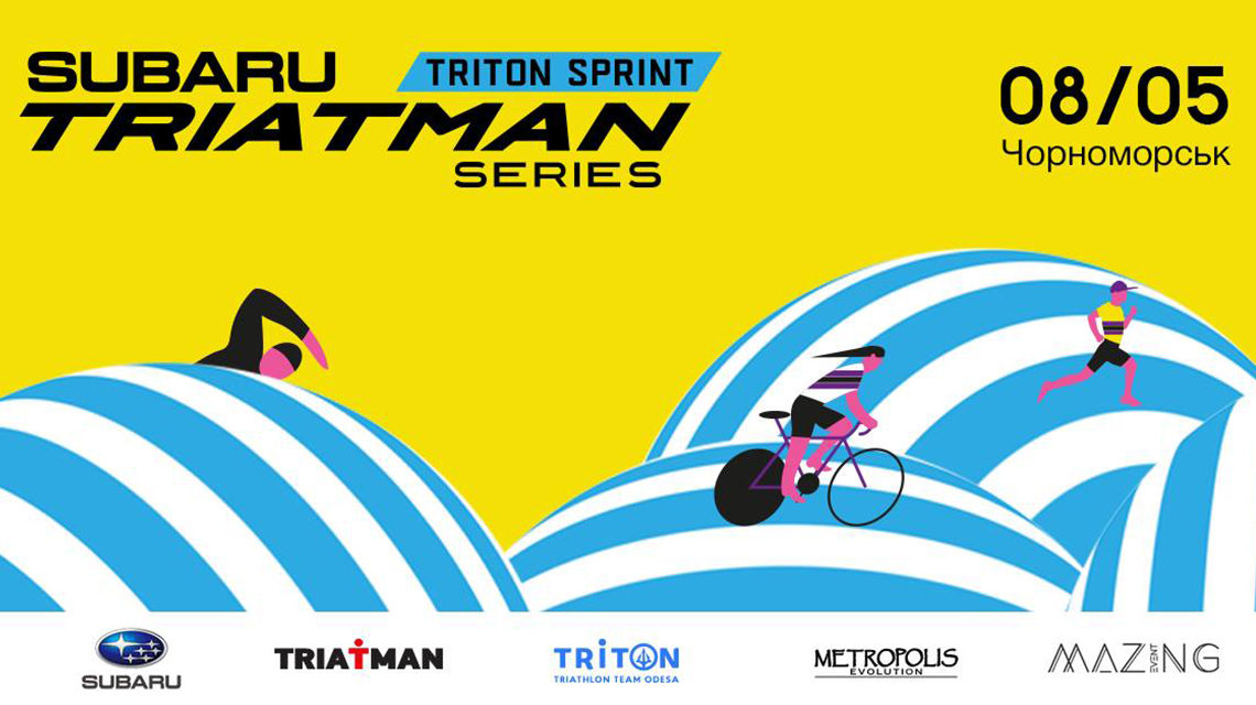 Триатлон Triatman в Черноморске 2021