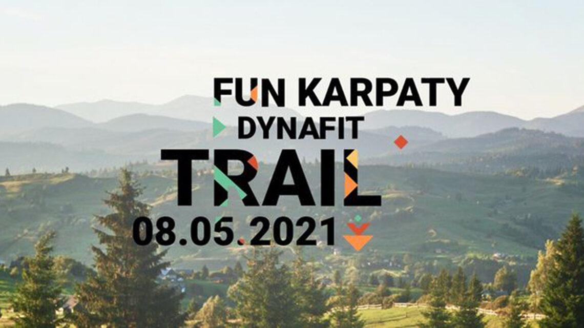 Горный трейл Fun Karpaty